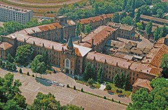 Одесское Высшее Артиллерийское Командное училище.