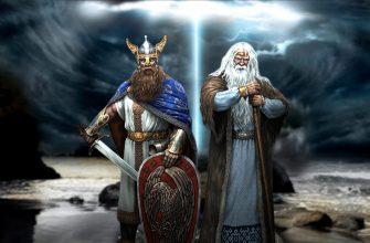 Белобогъ и Чернобогъ