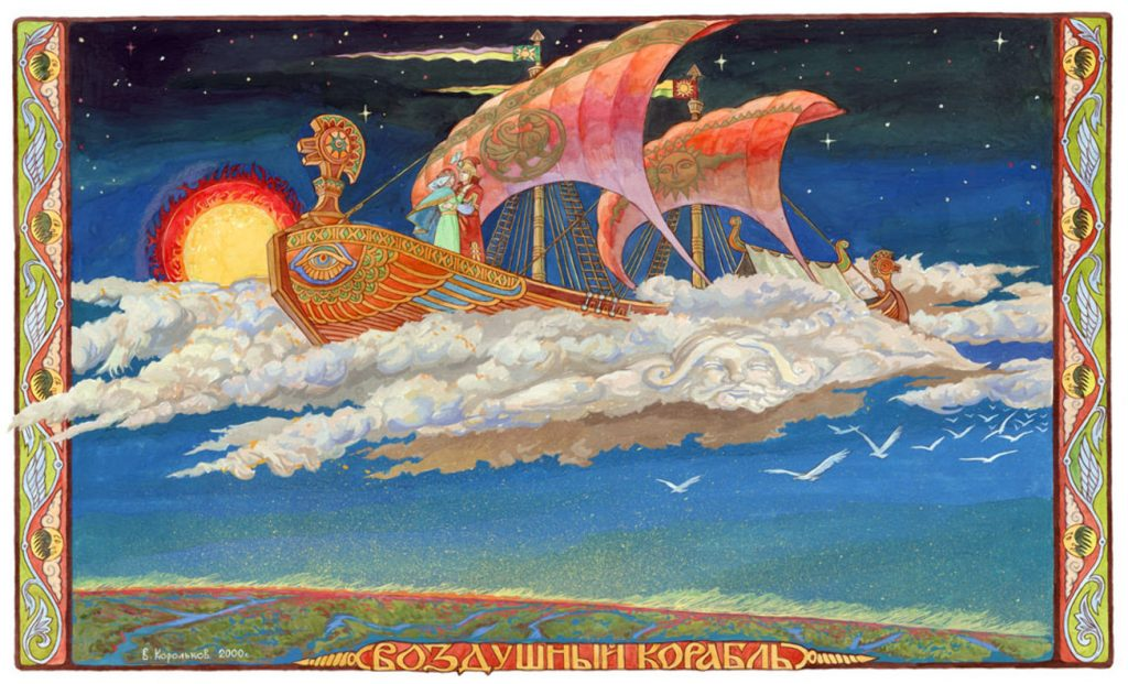 Небесный Корабль в Небесной Руси