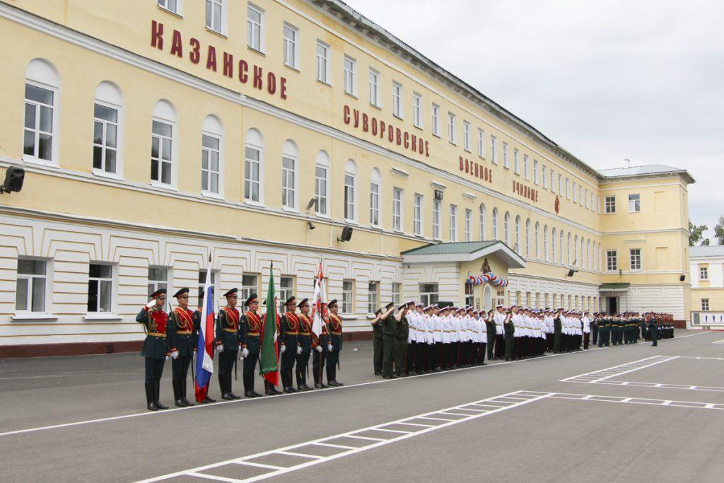 Казанское Суворовское военное училище