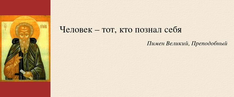 Стихи и афоризмы.